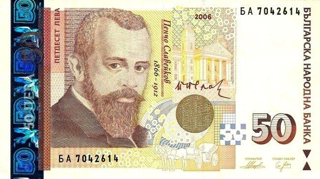 Деньги в болгарии название сантимов