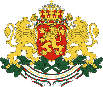 500px-Coat_of_arms_of_Bulgaria